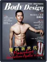 Body Design 健身誌 (Digital) Subscription June 16th, 2015 Issue