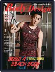 Body Design 健身誌 (Digital) Subscription June 27th, 2016 Issue