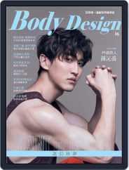 Body Design 健身誌 (Digital) Subscription March 27th, 2018 Issue