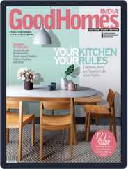 GoodHomes India (Digital) Subscription March 1st, 2020 Issue