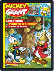 Mickey Parade Géant (Digital) Subscription May 1st, 2018 Issue