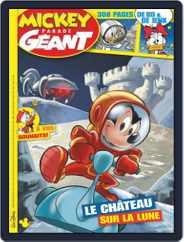 Mickey Parade Géant (Digital) Subscription November 1st, 2019 Issue