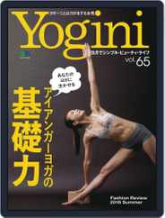 Yogini(ヨギーニ) (Digital) Subscription July 26th, 2018 Issue
