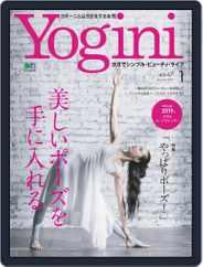 Yogini(ヨギーニ) (Digital) Subscription November 26th, 2018 Issue