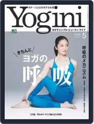 Yogini(ヨギーニ) (Digital) Subscription March 26th, 2019 Issue