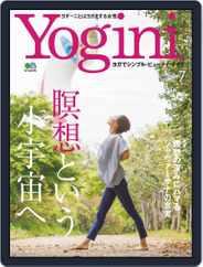 Yogini(ヨギーニ) (Digital) Subscription May 24th, 2019 Issue