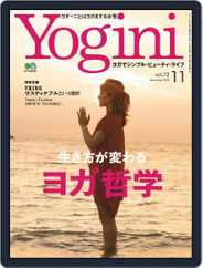 Yogini(ヨギーニ) (Digital) Subscription September 26th, 2019 Issue