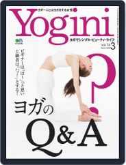 Yogini(ヨギーニ) (Digital) Subscription January 20th, 2020 Issue