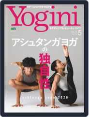 Yogini(ヨギーニ) (Digital) Subscription March 19th, 2020 Issue