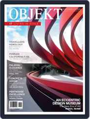 OBJEKT South Africa (Digital) Subscription January 1st, 2017 Issue