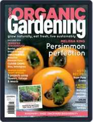Good Organic Gardening (Digital) Subscription May 1st, 2020 Issue