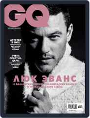 Gq Russia (Digital) Subscription September 1st, 2019 Issue