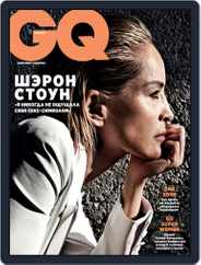 Gq Russia (Digital) Subscription February 1st, 2020 Issue