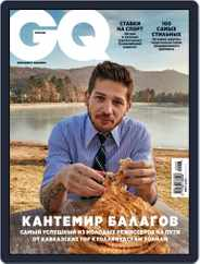 Gq Russia (Digital) Subscription March 1st, 2020 Issue