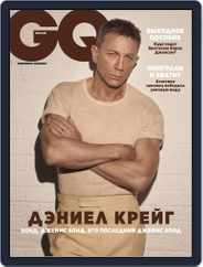Gq Russia (Digital) Subscription April 1st, 2020 Issue