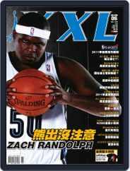 XXL Basketball (Digital) Subscription June 20th, 2011 Issue