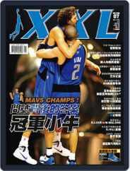 XXL Basketball (Digital) Subscription July 4th, 2011 Issue