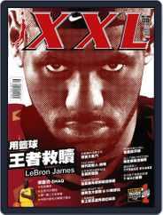XXL Basketball (Digital) Subscription August 4th, 2011 Issue