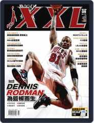 XXL Basketball (Digital) Subscription September 5th, 2011 Issue