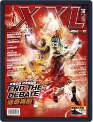 XXL Basketball (Digital) Subscription October 5th, 2011 Issue