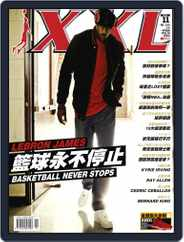 XXL Basketball (Digital) Subscription November 3rd, 2011 Issue