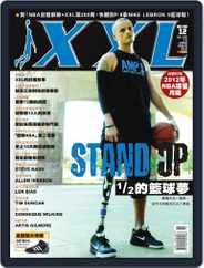 XXL Basketball (Digital) Subscription December 9th, 2011 Issue