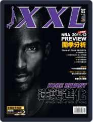 XXL Basketball (Digital) Subscription January 3rd, 2012 Issue
