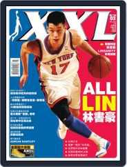 XXL Basketball (Digital) Subscription March 6th, 2012 Issue