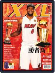 XXL Basketball (Digital) Subscription July 4th, 2012 Issue