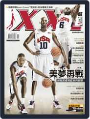 XXL Basketball (Digital) Subscription August 7th, 2012 Issue