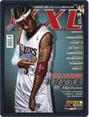 XXL Basketball (Digital) Subscription September 4th, 2012 Issue