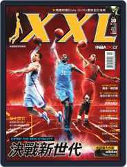 XXL Basketball (Digital) Subscription October 3rd, 2012 Issue