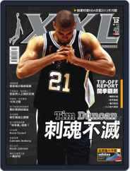 XXL Basketball (Digital) Subscription December 6th, 2012 Issue