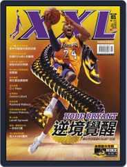 XXL Basketball (Digital) Subscription January 3rd, 2013 Issue