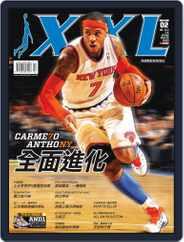 XXL Basketball (Digital) Subscription February 19th, 2013 Issue