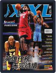 XXL Basketball (Digital) Subscription May 7th, 2013 Issue