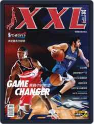 XXL Basketball (Digital) Subscription June 4th, 2013 Issue