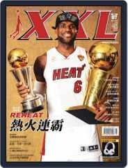 XXL Basketball (Digital) Subscription July 4th, 2013 Issue
