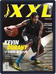 XXL Basketball (Digital) Subscription August 7th, 2013 Issue