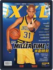 XXL Basketball (Digital) Subscription September 5th, 2013 Issue