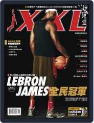 XXL Basketball (Digital) Subscription October 4th, 2013 Issue