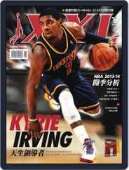 XXL Basketball (Digital) Subscription November 5th, 2013 Issue