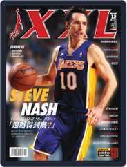 XXL Basketball (Digital) Subscription December 3rd, 2013 Issue