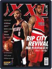 XXL Basketball (Digital) Subscription January 5th, 2014 Issue
