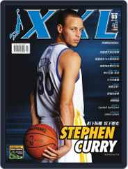XXL Basketball (Digital) Subscription March 5th, 2014 Issue