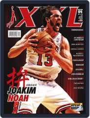 XXL Basketball (Digital) Subscription April 1st, 2014 Issue