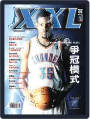 XXL Basketball (Digital) Subscription May 5th, 2014 Issue
