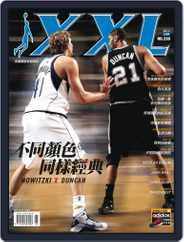 XXL Basketball (Digital) Subscription June 3rd, 2014 Issue