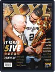 XXL Basketball (Digital) Subscription July 4th, 2014 Issue