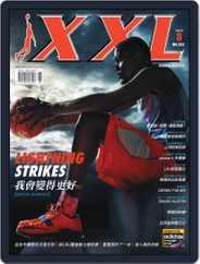 XXL Basketball (Digital) Subscription August 5th, 2014 Issue